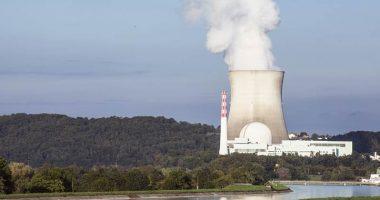 Energia nucleare ecco di cosa si tratta